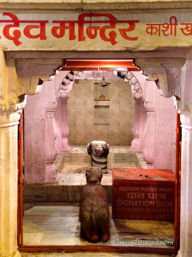 One of the thousands of Shiva temples open to the street in Varanasi, India